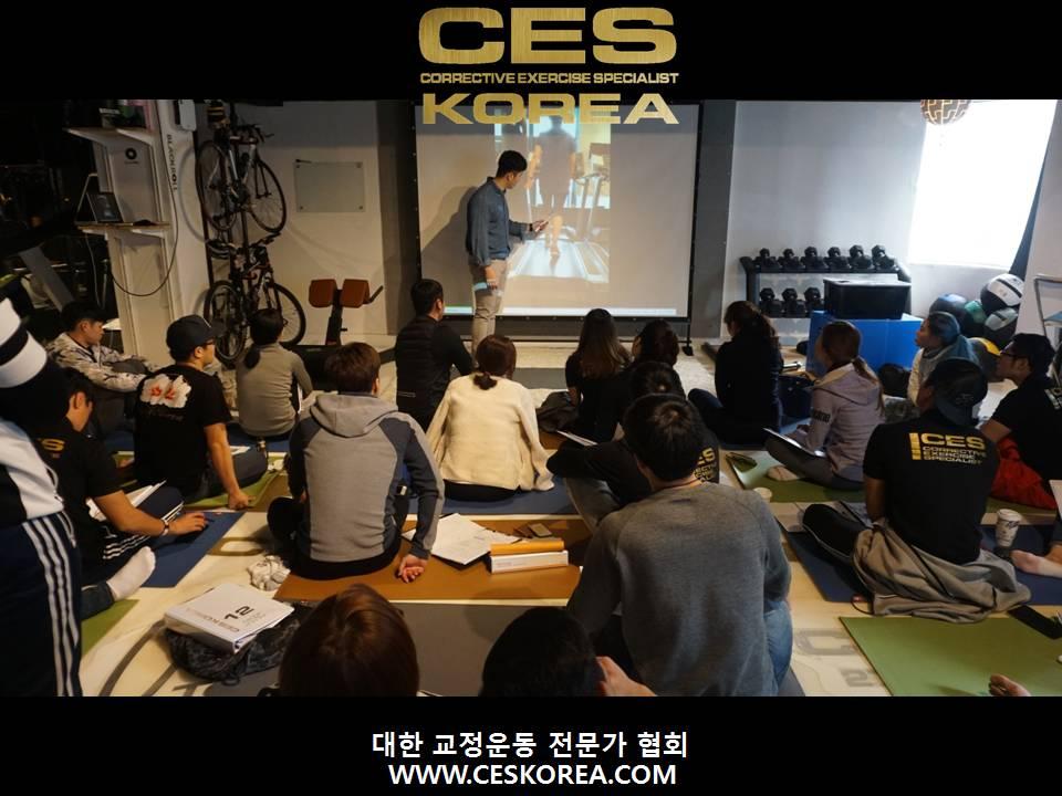 CES KOREA 12기 3주 (27).JPG