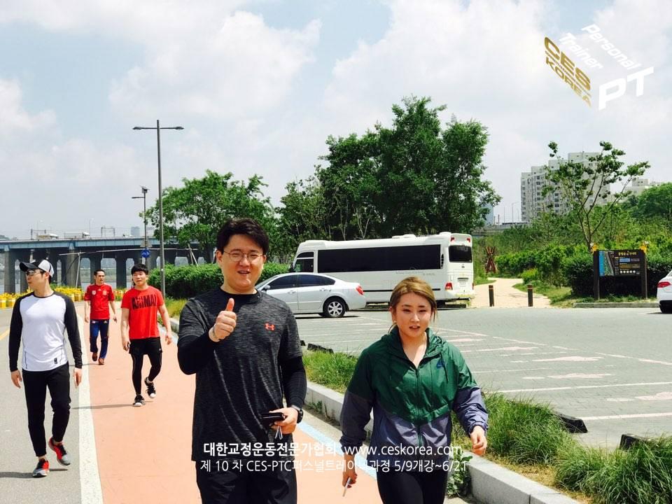 10차 CES PTC 퍼스널트레이너과정 CES KOREA (27)