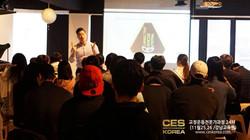 24차 교정운동전문가과정 CES KOREA (2)