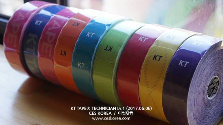 KT_TAPE®_TECHNICIAN_Lv_(2)