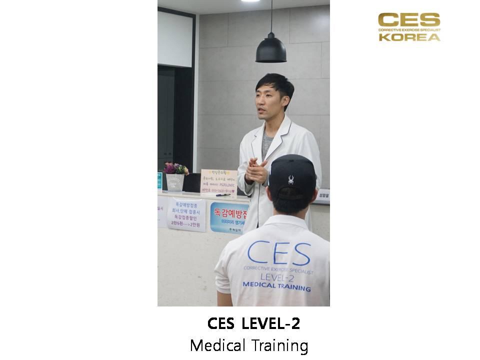 CES KOREA LEVEL-2 대한교정운동전문가협회 (22).JPG
