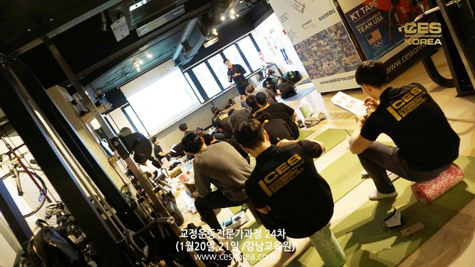 CES KOREA 24차 교정운동 8주차 (3)
