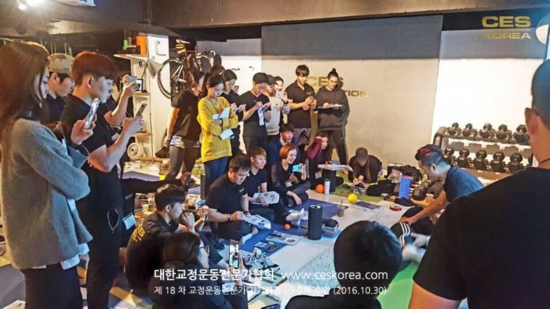 18차 CES KOREA 교정운동전문가 과정 5주차 (14)