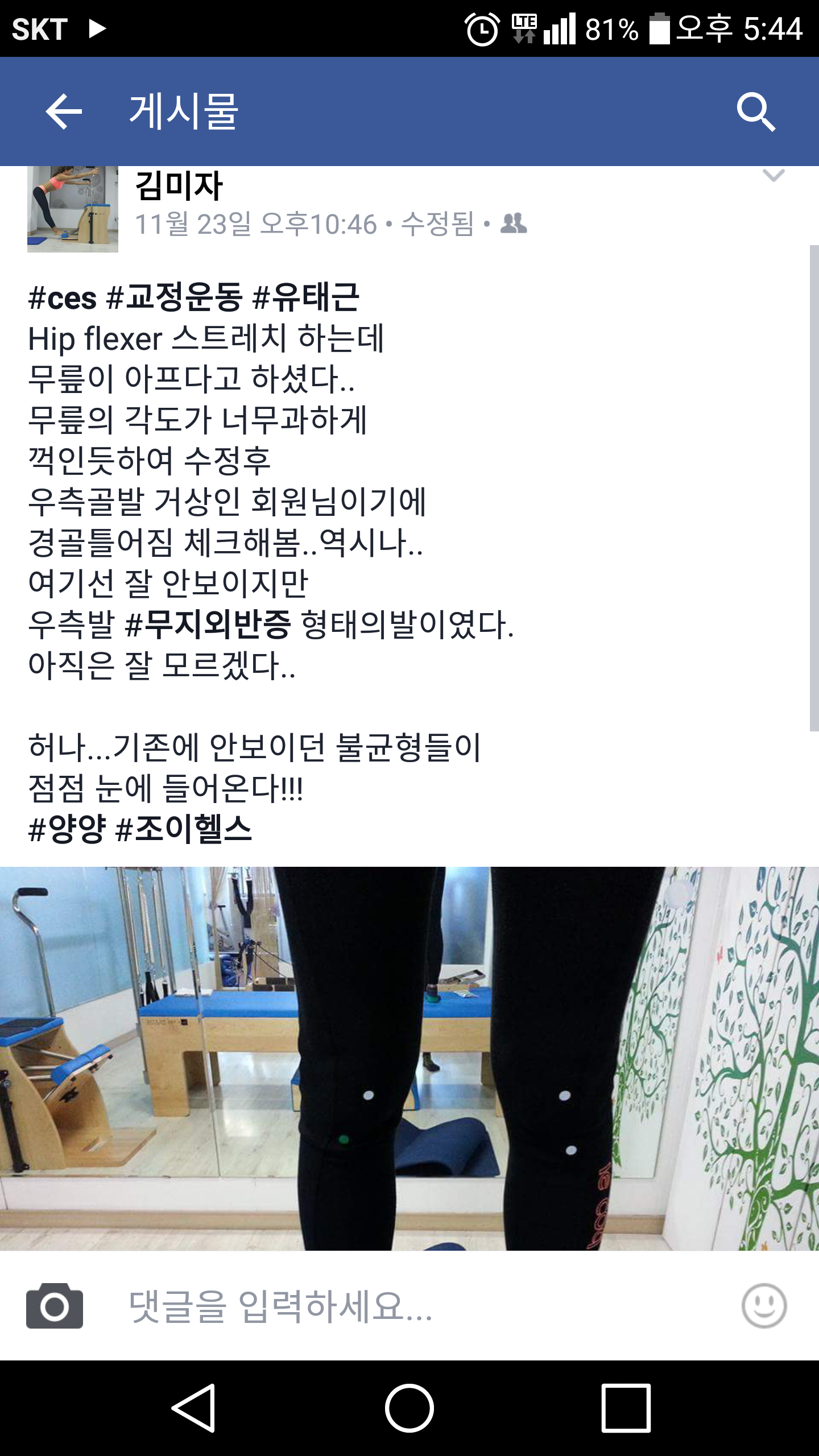 CES KOREA후기 (13).jpg