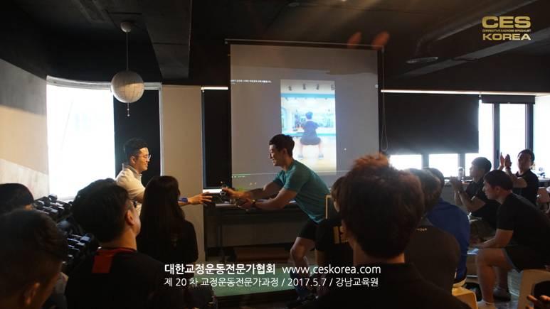 20차 교정운동전문가과정 CES KOREA (28)