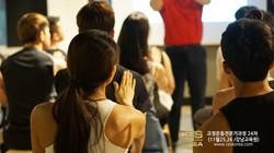 24차 교정운동전문가과정 CES KOREA (7)
