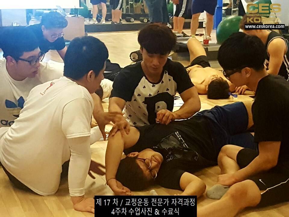 CES KOREA 17차 교정운동 수료식 (18)