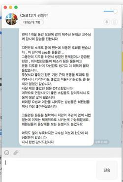 CES KOREA후기 (2).jpg