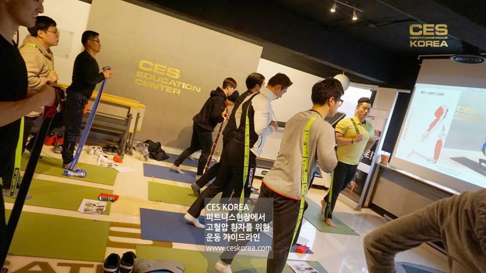 CES KOREA 고혈압 운동프로그램 (5)