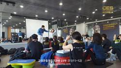 CES24차 4주차 교정운동전문가과정 (13)