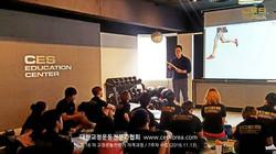 CES KOREA 18차 교정운동전문가 7주차 (5)