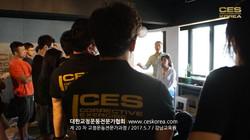 20차 CES KOREA 교정운동 6주차 (32)