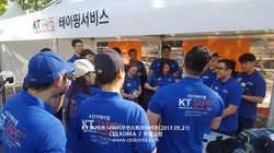 ces korea 나이키우먼스하프마라톤 서포터즈 (28)