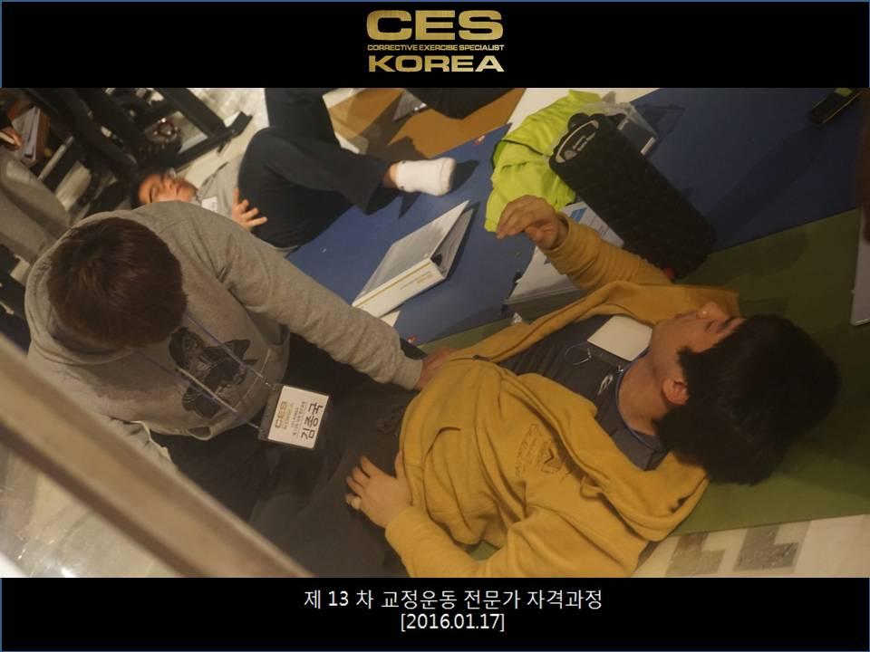 교정운동전문가과정 13기 3주차 0117 (8).JPG