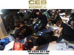 CES KOREA 12기 4주 1 (26).JPG