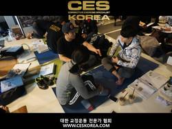 CES KOREA 12기 3주 (11).JPG