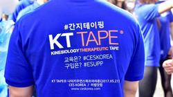 ces korea 나이키우먼스하프마라톤 서포터즈 (1)