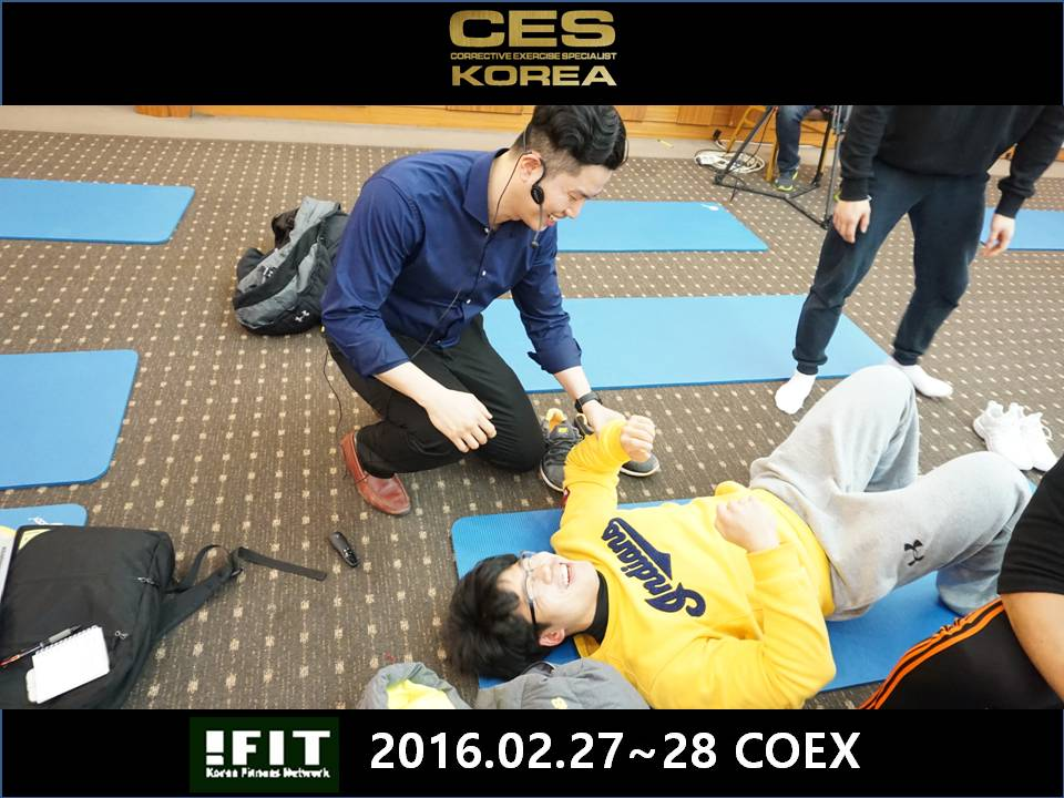 CESKOREA 아이핏  2016년2월27일28일 (21).JPG