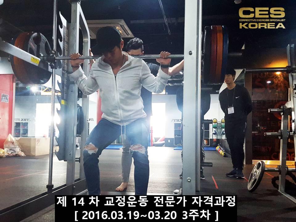 CESKOREA 대한교정운동전문가협회 14기 3주차 수업 (25).JPG