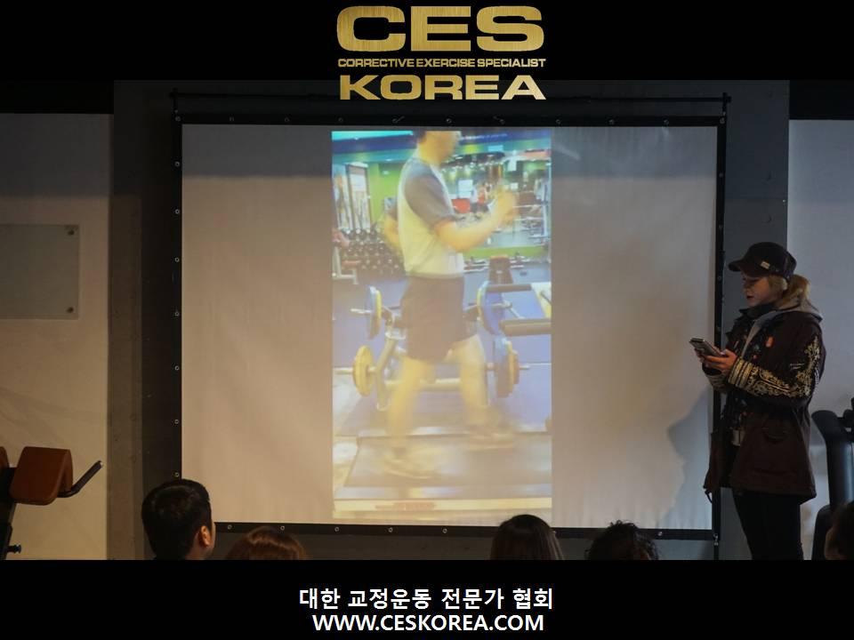 CES KOREA 12기 3주 (21).JPG