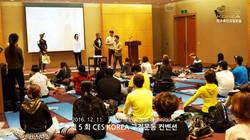 대한교정운동전문가협회 CES KOREA 컨벤션 5회차 (41)