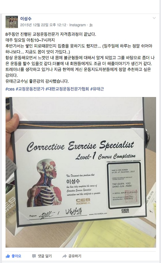 CES KOREA후기 (5).jpg