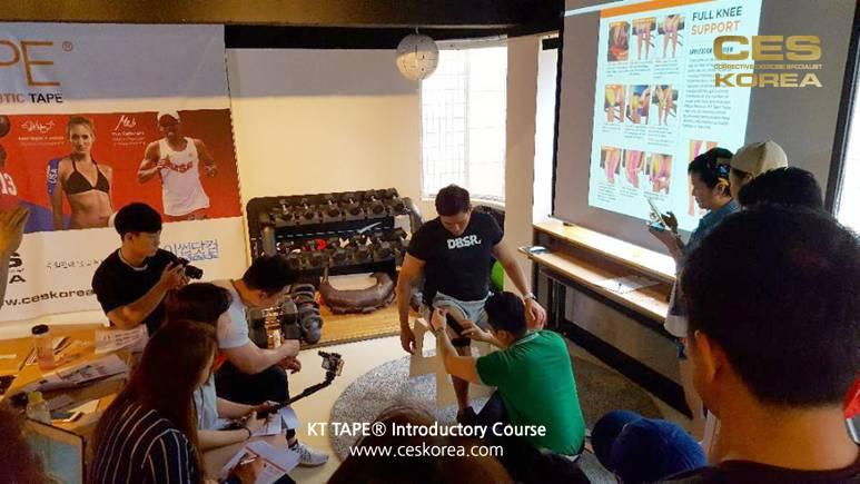 KT TAPE 국제자격과정 CES KOREA (23)