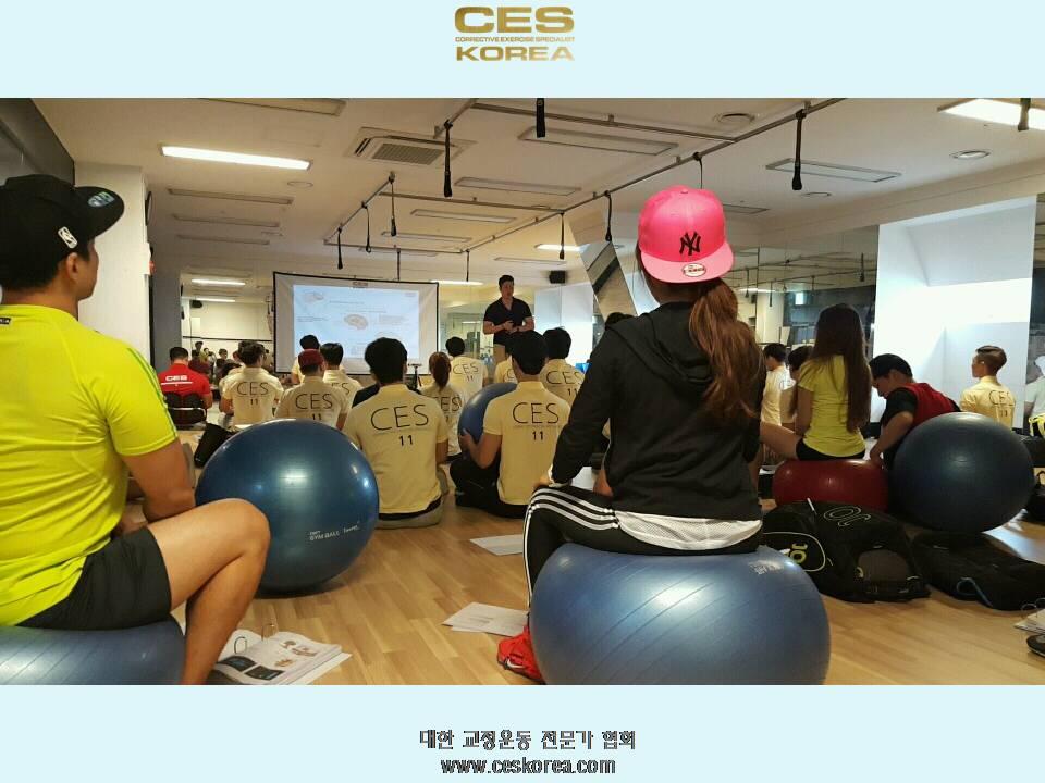 대한교정운동전문가협회 CES KOREA 부산11기  (25).JPG
