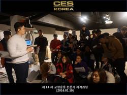 교정운동전문가과정 13기 걷기분석 2주차 수업 (9).JPG