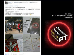 CES KOREA 퍼스널트레이너과정 1기 (4).JPG