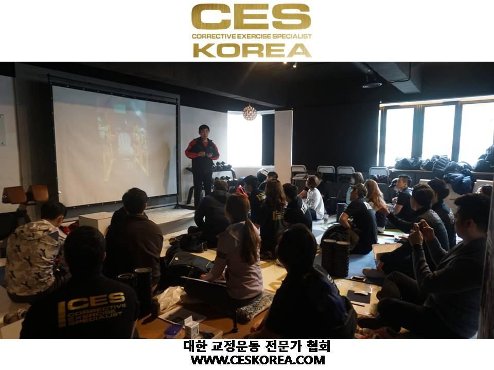 CES KOREA 12기 4주 1 (2).JPG