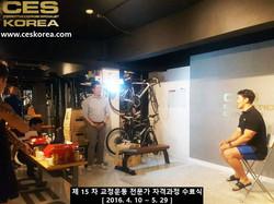 제15차 CES KOREA 교정운동전문가 자격과정 (13)