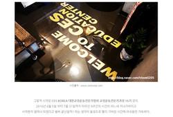 16기 CES KOREA 정락준 선생님 교정운동전문가과정 후기 (1)-10