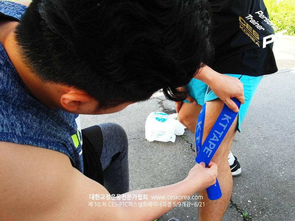 10차 CES PTC 퍼스널트레이너과정 CES KOREA (13)