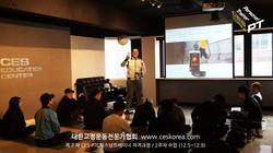 CES KOREA 퍼스널트레이너과정 PTC7기 2주차 (21)