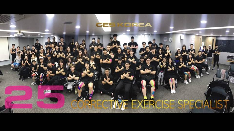 CES KOREA 25차 교정운동전문가과정 (1)