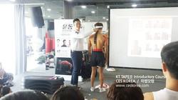KTTAPE 4차 입문과정 CES KOREA (10)