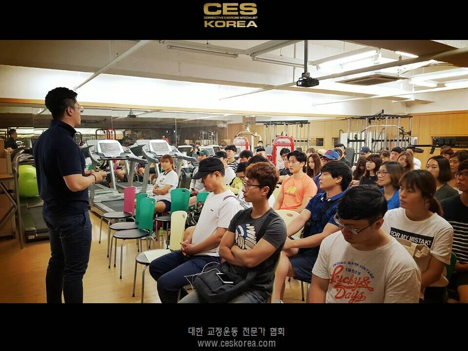 호서예전 생활스포츠 지도사 CES KOREA 유태근1.JPG