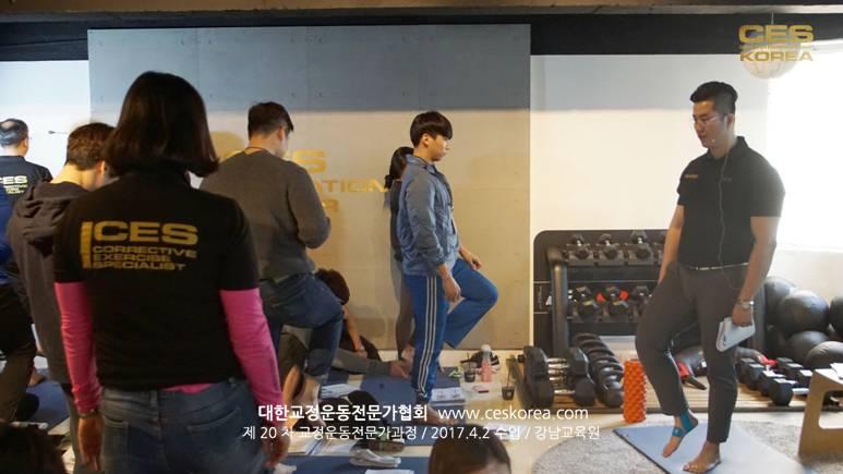 CES KOREA 20차 교정운동전문가 2주차 (3)