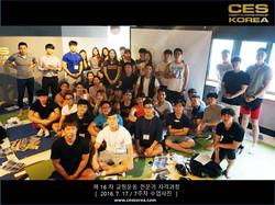 16차 CES KOREA 교정운동전문가 자격과정 7주차 (41)