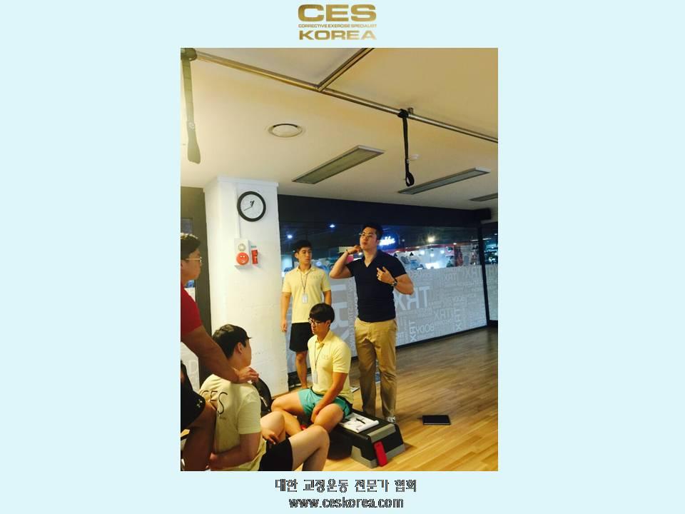 대한교정운동전문가협회 CES KOREA 부산11기  (27).JPG