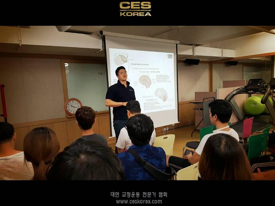 호서예전 생활스포츠 지도사 CES KOREA 유태근4.JPG