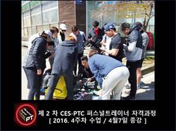 CES KOREA 2기 PTC 4주차 사진 (5).JPG