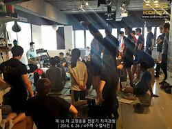 CES KOREA 제16차 교정운동전문가 자겨과정 4주차 (6)