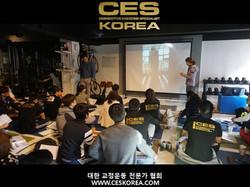CES KOREA 12기 3주 (19).JPG