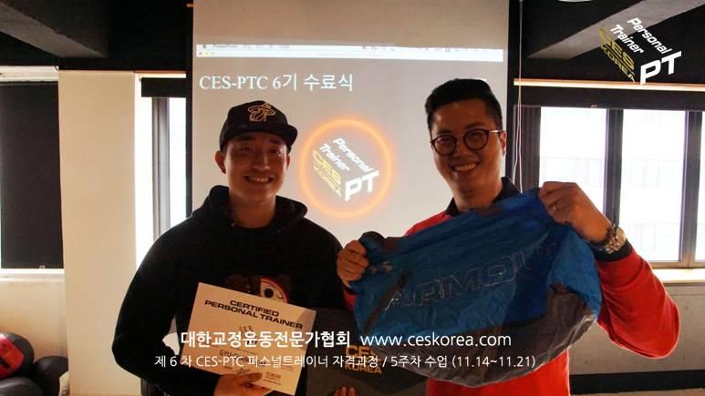 CES KOREA 6기 퍼스널트레이너과정 5주차수업 수료식  (7)