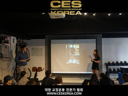 CES KOREA 12기 3주 (25).JPG