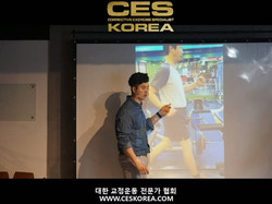 CES KOREA 12기 3주 (23).JPG