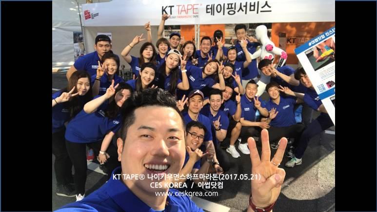 ces korea 나이키우먼스하프마라톤 서포터즈 (29)