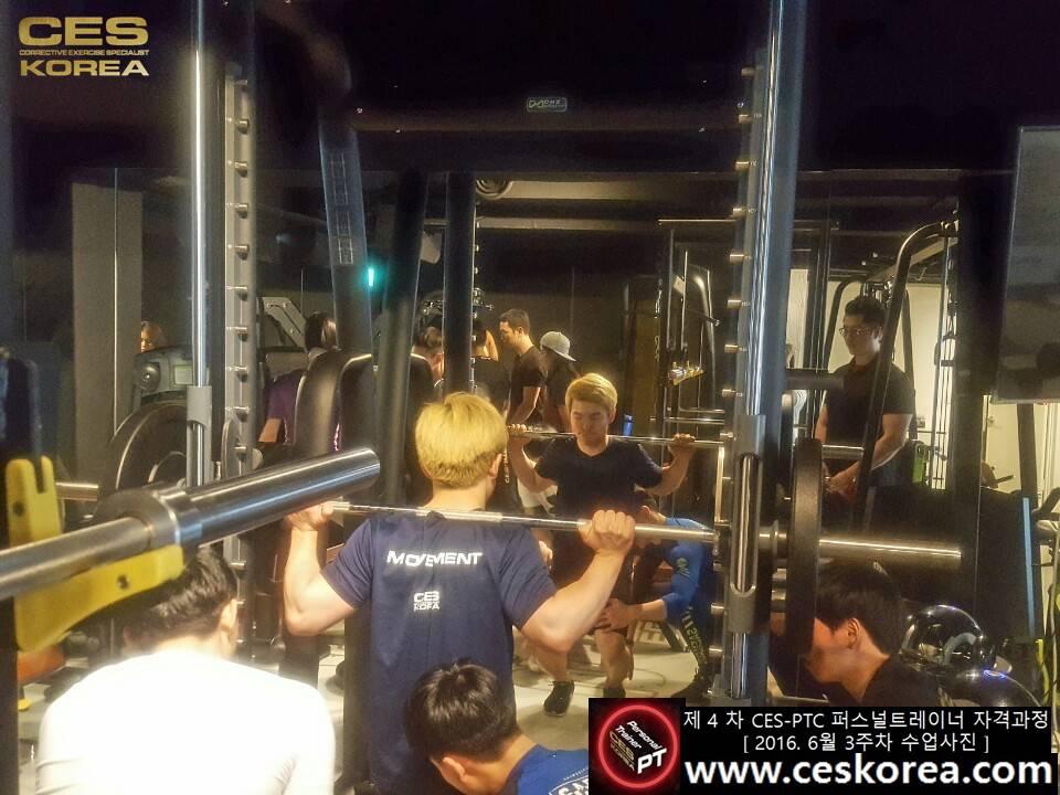 CES KOREA 퍼스널트레이너 자격과정 4기 3주차 (22)